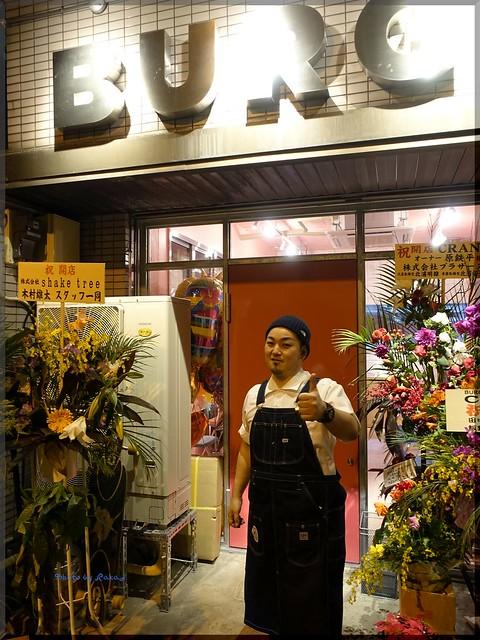 Photo:2016-12-09_ハンバーガーログブック_期待の新店が鶴が舞い降りるかのように!【湯島】CRANE _15 By:logtaka