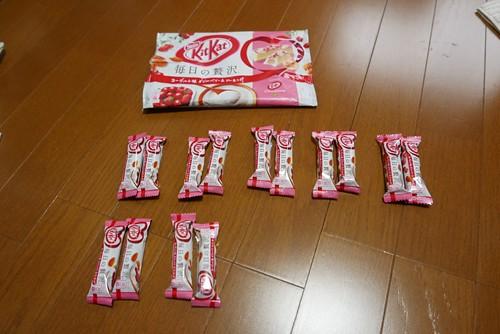 kitkat105