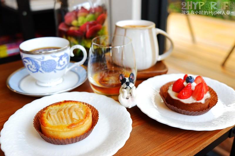 舞森咖啡餐點 (1)