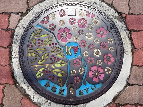 Kanada Fukuoka, manhole cover (福岡県金田町のマンホール)