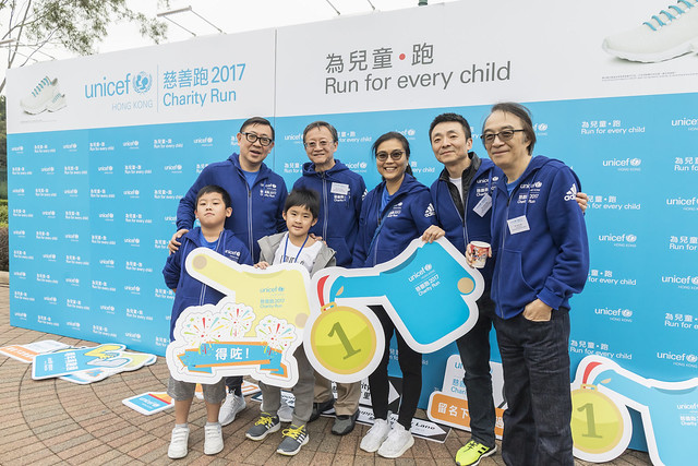 12th UNICEF Charity Run 第12屆聯合國兒童基金會慈善跑, Canon EOS 6D MARK II, Canon EF 24mm f/1.4L II