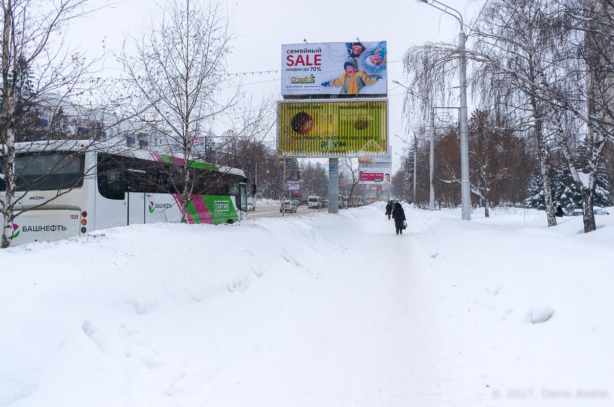Центр Уфы зимой фото _DSC0173