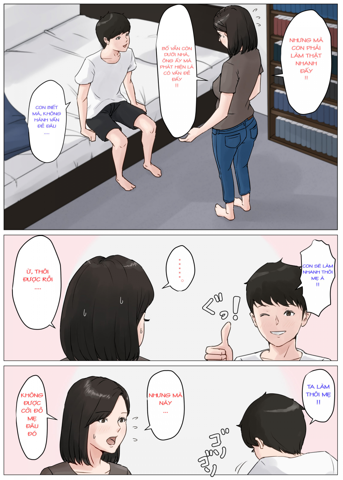 HentaiVN.net - Ảnh 6 - Kaa-san Janakya Dame Nanda!! 3 ~Natsuyasumi Zenpen~ - Mother it has to be you ~Summer Holiday First Part 1~ - Oneshot