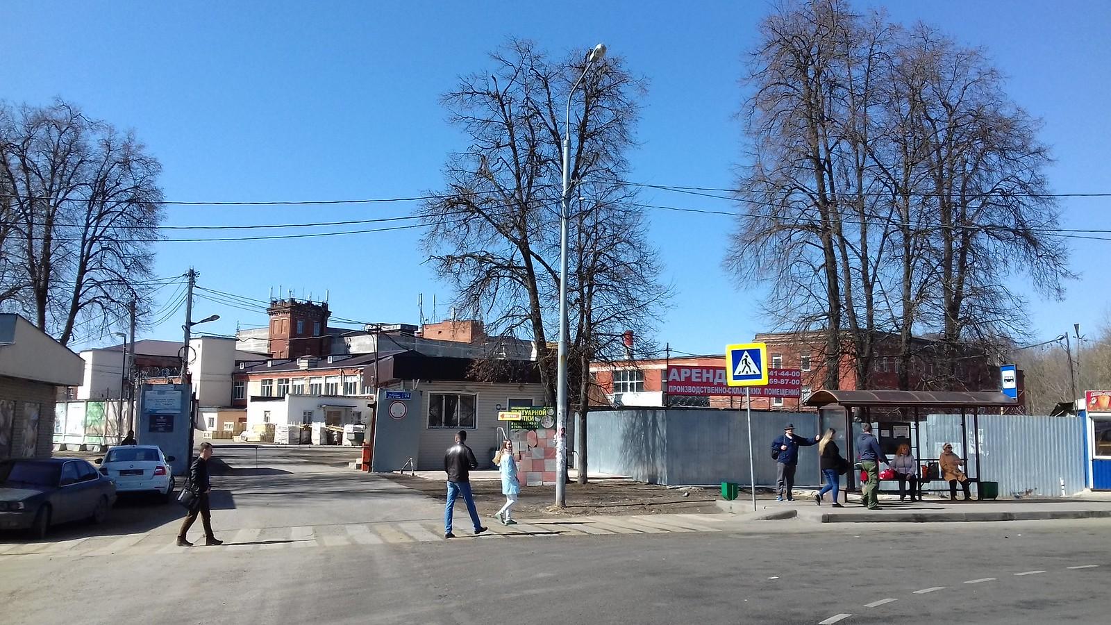 Посёлок Фабрики имени 1-го Мая (Москва)