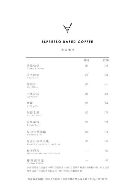 啡蒔Verse Cafe.桃園咖啡廳(結合服飾選物空間氣氛質感佳)
