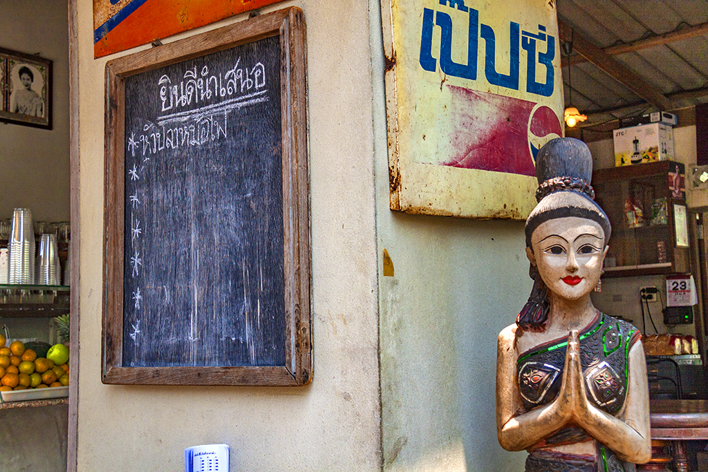 Statue outside cafe--Chanthaburi