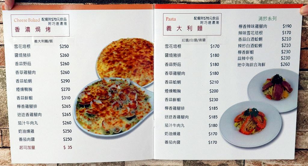 40282927765 190e9f0130 b - 熱血採訪 幸福月光平價義大利麵、小火鍋、簡餐、下午茶,還有超好吃咖哩飯