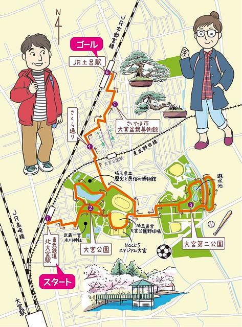 きょうの健康2018年04月号(map)