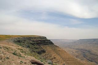 Sohaileh cliff