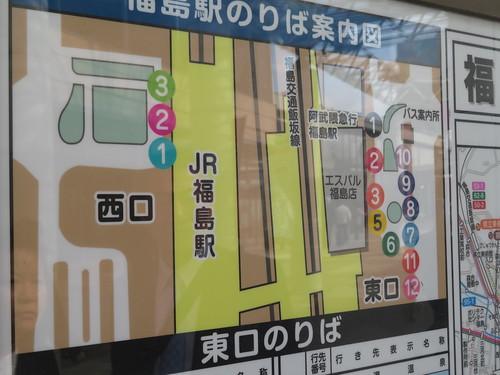 福島駅前のバス乗り場案内