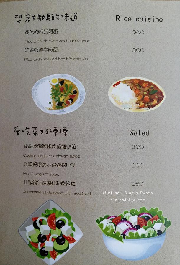 午街貳拾 菜單Menu06