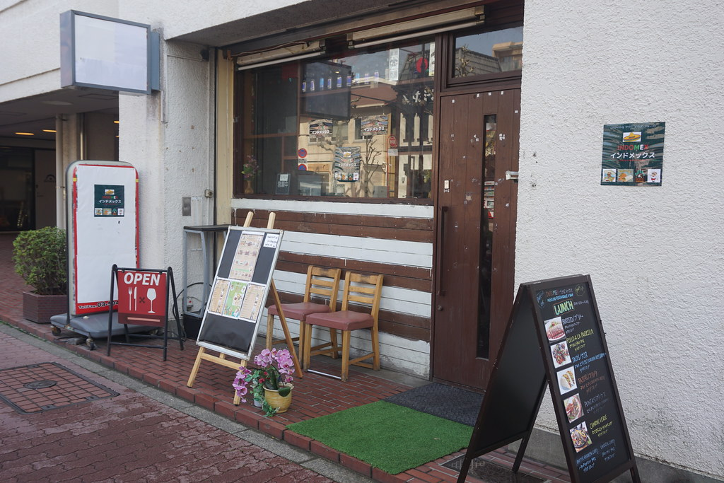 インドメックス(桜台)