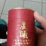 Tea from Maokong