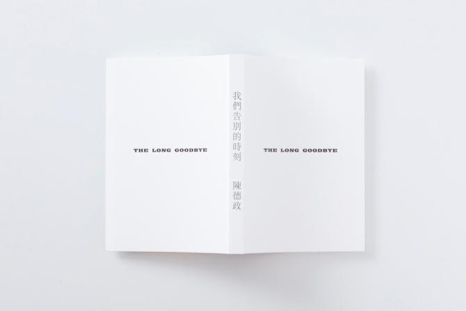 thelonggoodbye - 8