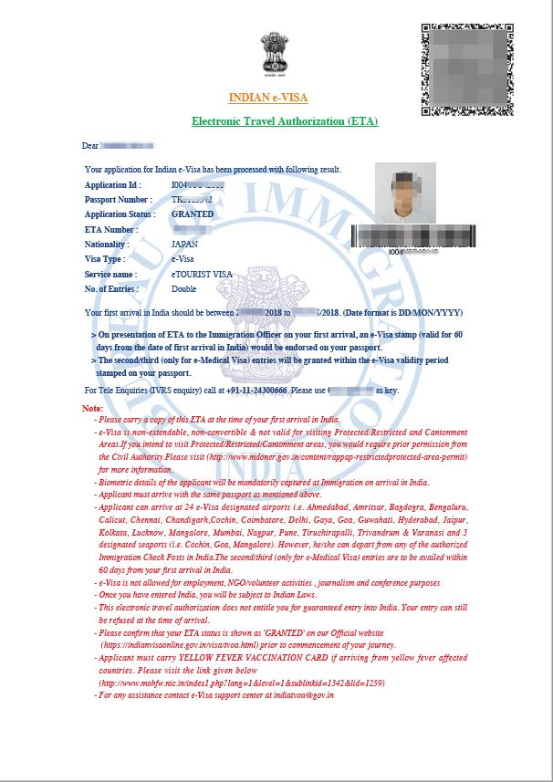 Indian_e-Visa-35