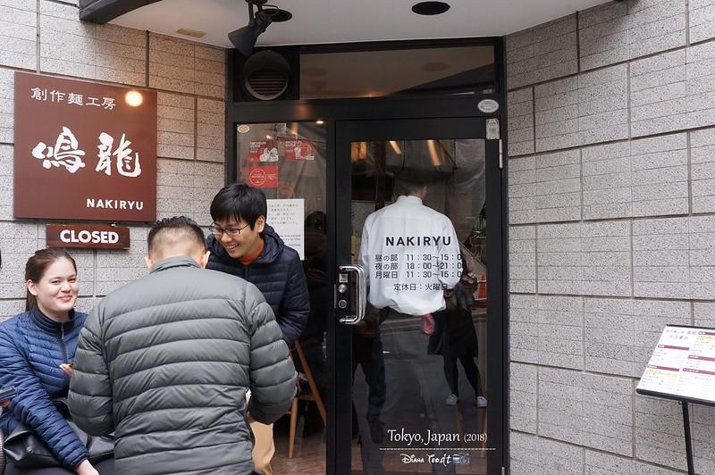Nakiryu Tokyo Michelin Ramen 01