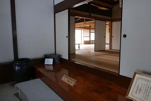 kirishimafactorygarden073
