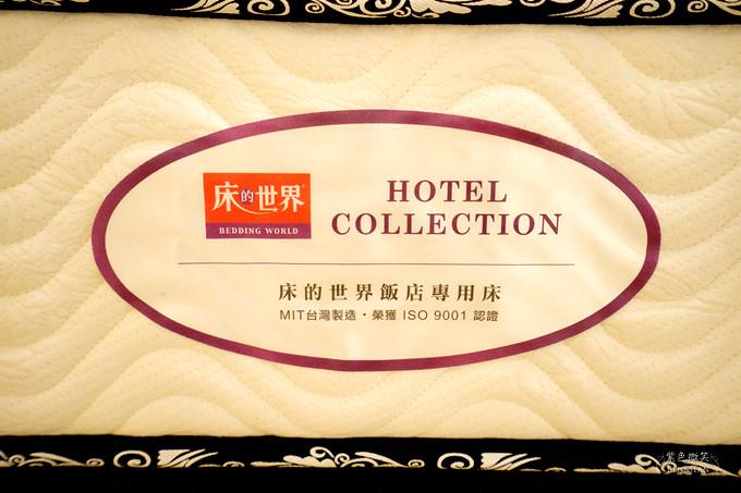 台灣製造床墊
