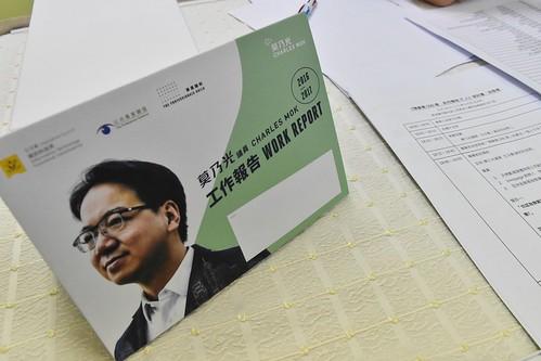 《預算案 500 億:如何幫助IT人》研討會