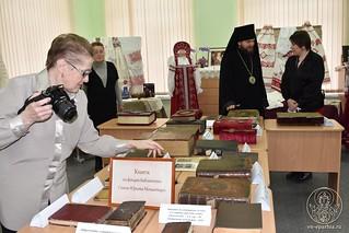 Выставка книг 210