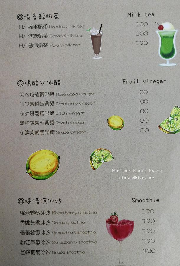 午街貳拾 菜單Menu15