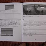 TOMTOP Andoer 4K ビデオカメラ 開封レビュー (26)