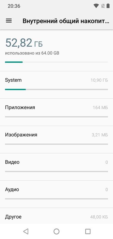 Screenshot_20180331-203602