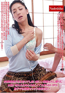 NASS-819 My Married Relationship Has Cooled And My Lonely Mother Has Been Treated Like A Female After A Long Absence Because I Am Inexhaustible And My Son Does Not Refuse My Close Family Sex