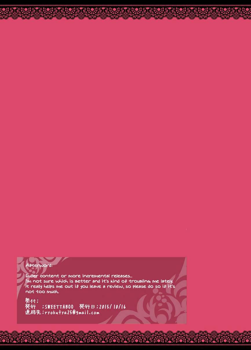 HentaiVN.net - Ảnh 13 - SISSY A LA CARTE - Chap 4