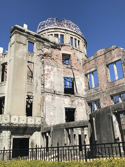 A-bomb dome from the front