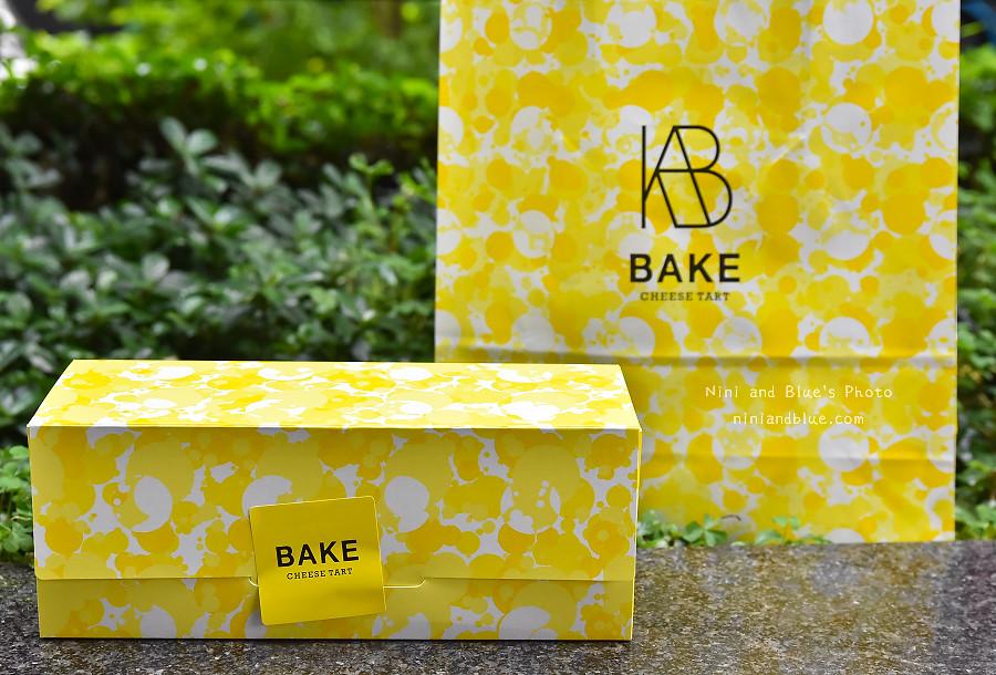 bake cheese tart 起司塔 台中 台北中山04