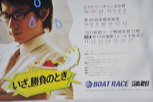 20111123-_DSC0299