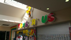 A Toys-R-Us. Still in operation.
