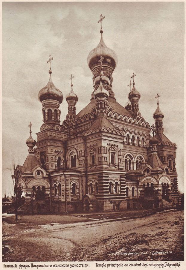 Главный храм Покровского женского монастыря