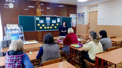 Засідання методичного об'єднання вчителів гуманітарного циклу 30.03.18