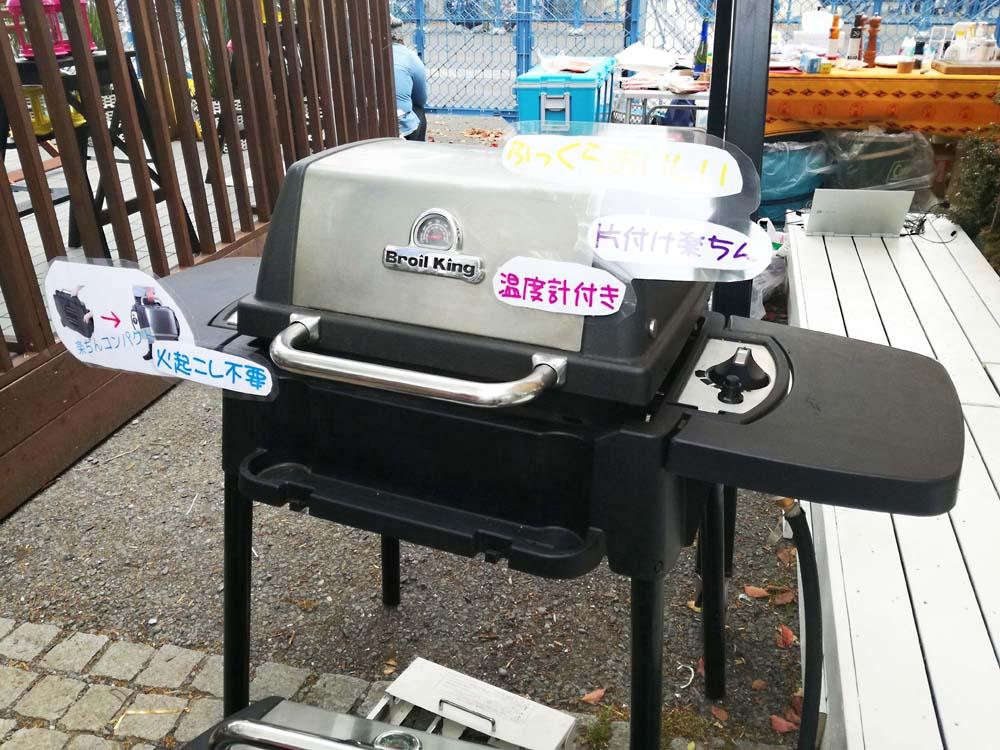 toomilog-OutdoorDayJapan_tokyo_2018_058
