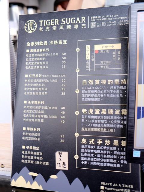 DSCF3541