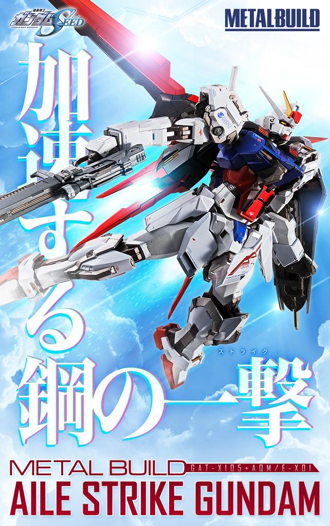 【情報更新】METAL BUILD《機動戰士鋼彈SEED》GAT-X105+AQM/E-X01 翔翼型攻擊鋼彈(メタルビルド エールストライクガンダム)08月發售!