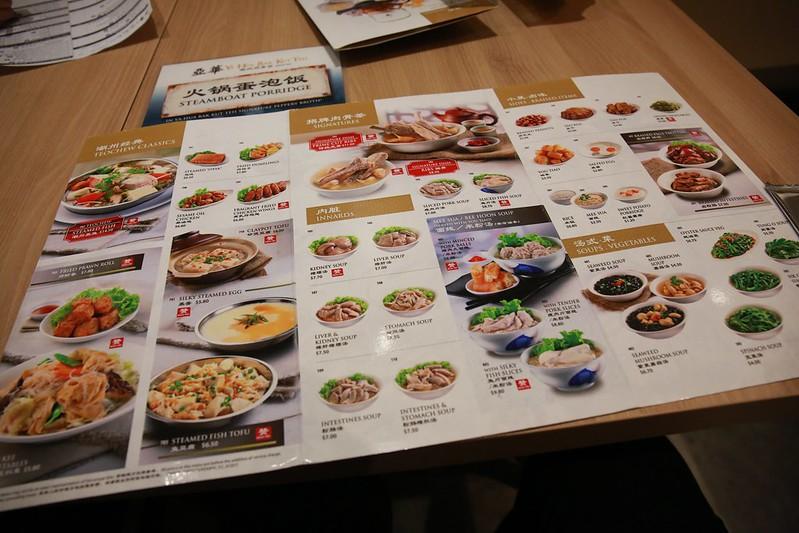 亞華肉骨茶菜單