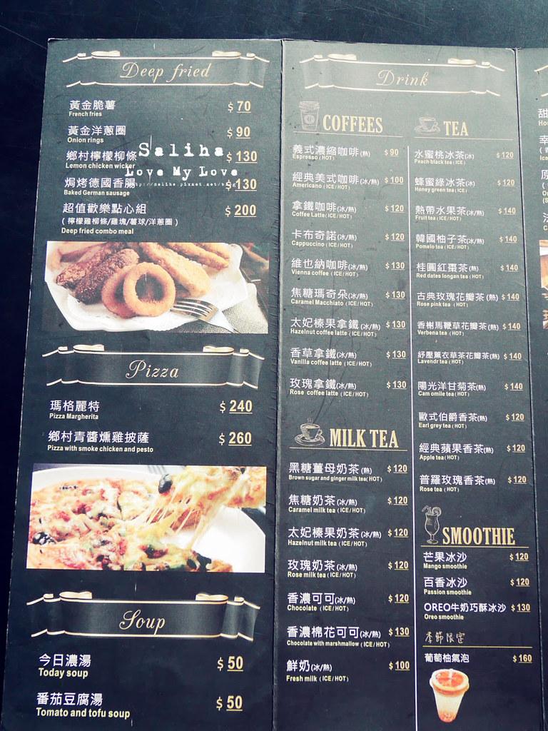 淡水老街景觀餐廳Pescador Cafe 漁夫先生菜單價位menu (3)