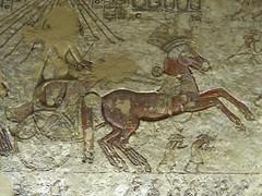 Tell El Amarna
