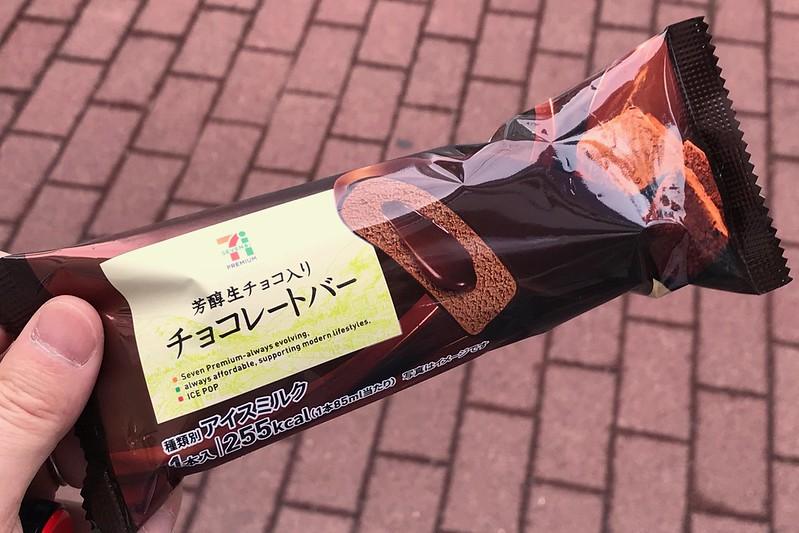 芳醇生チョコ入り チョコレートバー