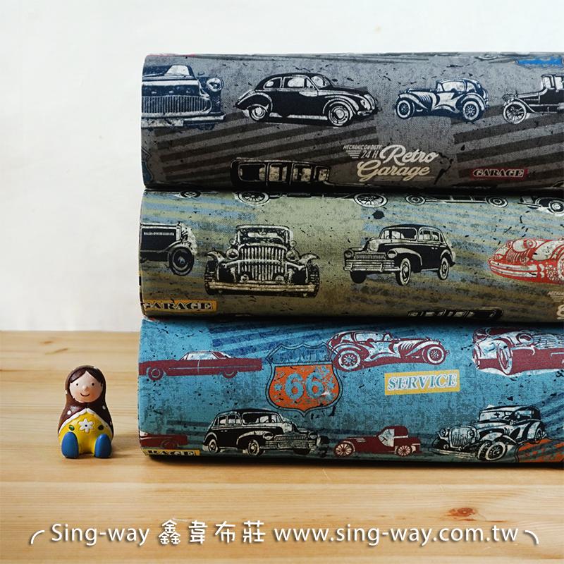 原-古董車 交通工具 汽車 手工藝DIy拼布布料 CF550636