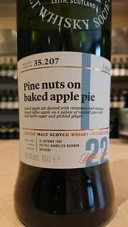 SMWS 35.207 - Pine nuts and baked apple pie
