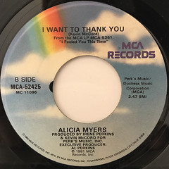 ALICIA MYERS:YOU GET THE BEST FROM ME(LABEL SIDE-B)