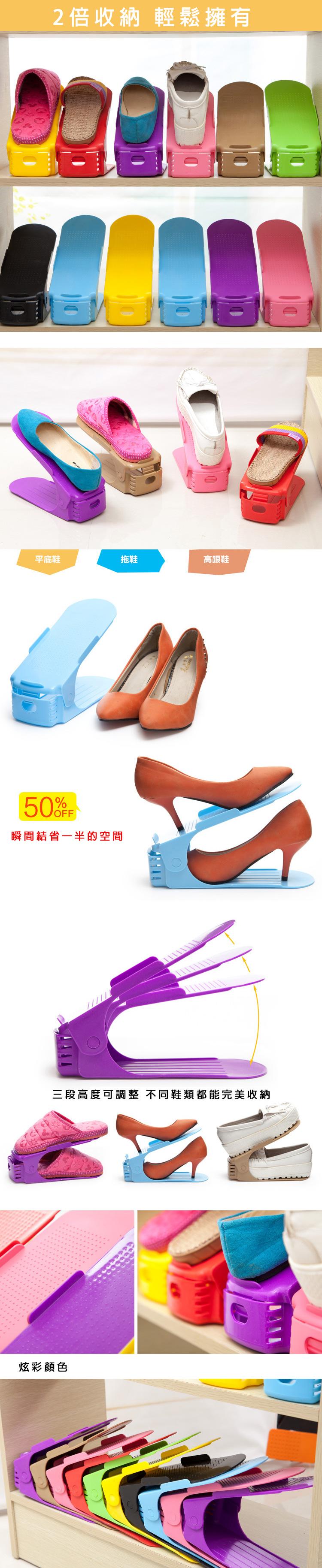 摺疊鞋架EC