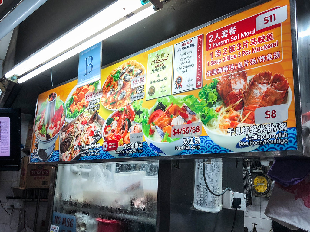 Shi Zhen Fish Soup-6