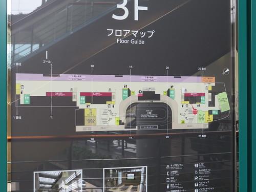 福島競馬場の3階フロアマップ