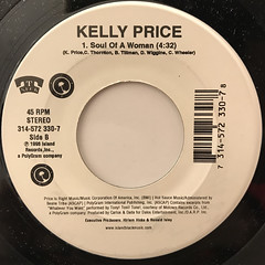 KELLY PRICE:FRIEND OF MINE(LABEL SIDE-B)