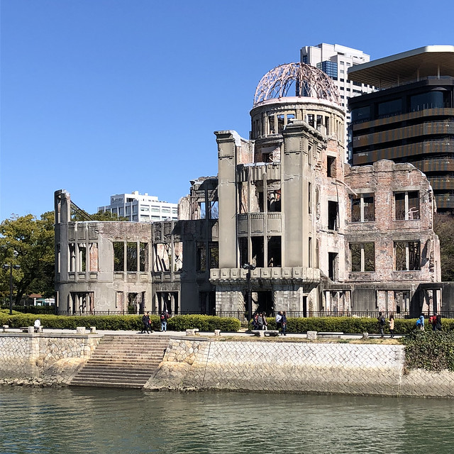 A-bomb dome from across the river